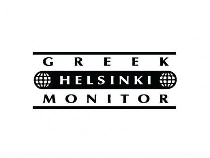 Greek Helsinki Monitor